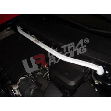 Ford Focus MK2 1.6/1.8  Front Upper Strutbar