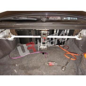 Mitsubishi Galant 87-93 VR4  Rear Upper Strutbar