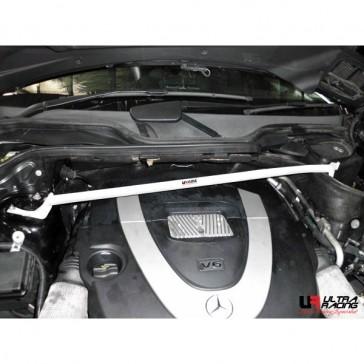Mercedes ML 3.5 W164 RHD 05-11  Front Upper Strutbar